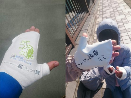 タートルフルマラソン,瀬戸内海,エールグローブ,yell glove