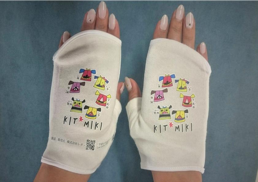 町おこし・応援・手袋