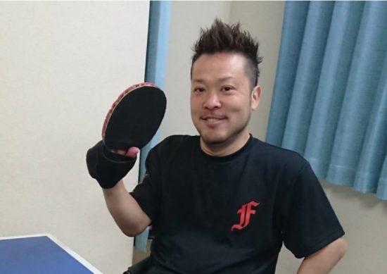 パラスポーツ 卓球 サポーター